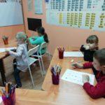 подготовка к школе в Самаре