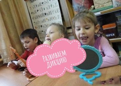 обучение чтению за 15 уроков в Самаре